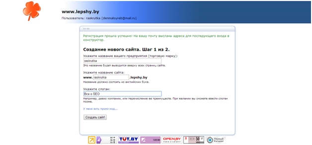 Создание сайтов для белоруского домена сайт чистопольский часовой завод
